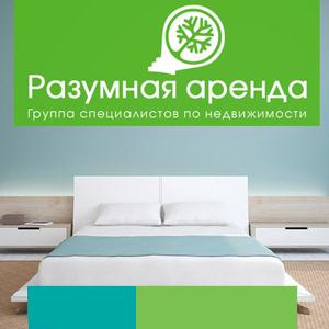 Аренда квартир и офисов Краснозаводска