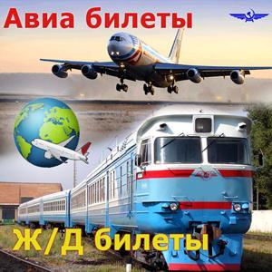 Авиа- и ж/д билеты Краснозаводска