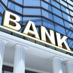 Банки Краснозаводска