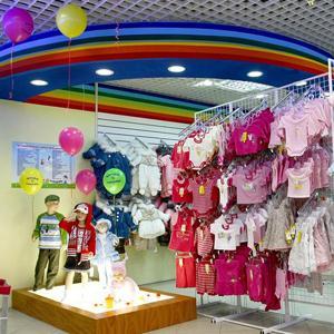 Детские магазины Краснозаводска