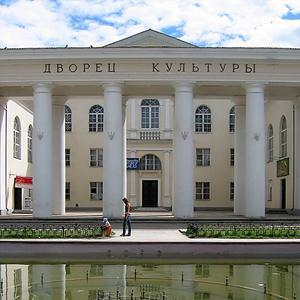 Дворцы и дома культуры Краснозаводска