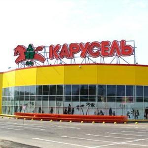 Гипермаркеты Краснозаводска