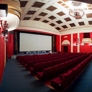 Кинотеатры Краснозаводска