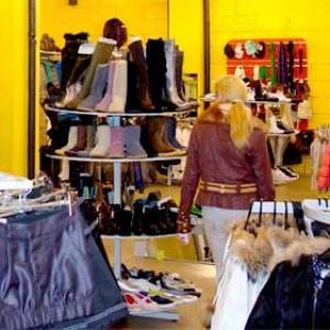 Магазины одежды и обуви Краснозаводска