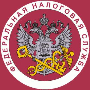 Налоговые инспекции, службы Краснозаводска