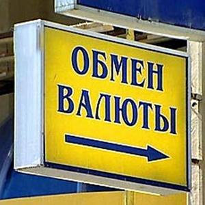Обмен валют Краснозаводска