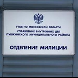 Отделения полиции Краснозаводска