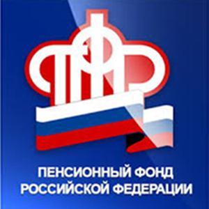 Пенсионные фонды Краснозаводска