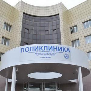 Поликлиники Краснозаводска