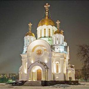 Религиозные учреждения Краснозаводска