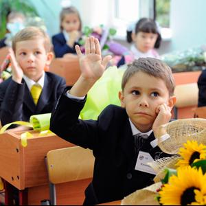 Школы Краснозаводска