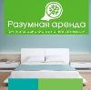 Аренда квартир и офисов в Краснозаводске
