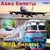 Авиа- и ж/д билеты в Краснозаводске