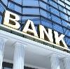 Банки в Краснозаводске