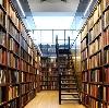 Библиотеки в Краснозаводске
