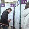 Центры занятости в Краснозаводске