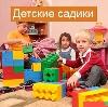 Детские сады в Краснозаводске