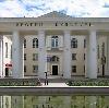 Дворцы и дома культуры в Краснозаводске