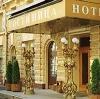 Гостиницы в Краснозаводске