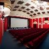 Кинотеатры в Краснозаводске