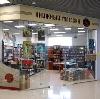 Книжные магазины в Краснозаводске