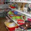 Магазины хозтоваров в Краснозаводске