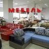 Магазины мебели в Краснозаводске