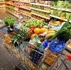 Магазины продуктов в Краснозаводске