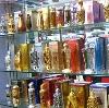 Парфюмерные магазины в Краснозаводске
