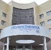 Поликлиники в Краснозаводске