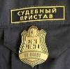 Судебные приставы в Краснозаводске