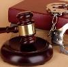 Суды в Краснозаводске
