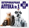 Ветеринарные аптеки в Краснозаводске