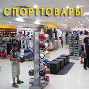 Спортивные магазины Краснозаводска