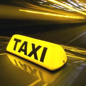 Такси Краснозаводска