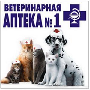 Ветеринарные аптеки Краснозаводска